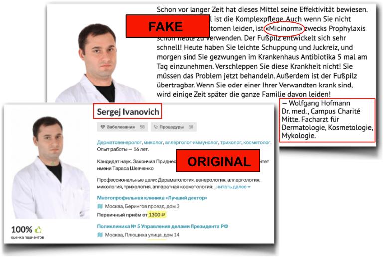 Micinorm Arzt fake
